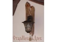 Светильник под старину №1